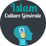 Download Islam Culture Générale  APK, APK MOD, Islam Culture Générale Cheat