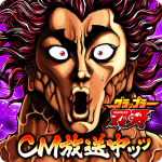 Download グラップラー刃牙 Ultimate Championship  APK, APK MOD, グラップラー刃牙 Ultimate Championship Cheat