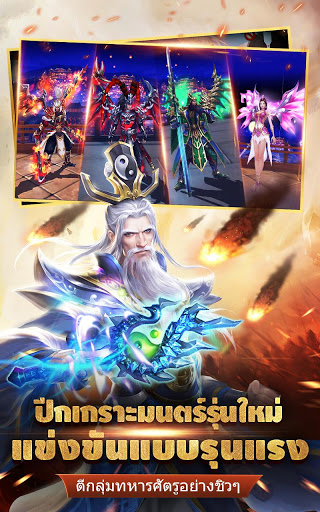 Dynasty Legends cheathackgameplayapk modresources generator 3
