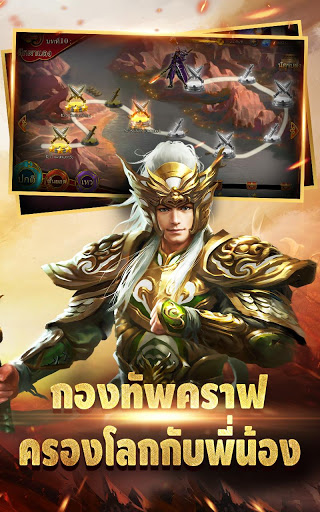 Dynasty Legends cheathackgameplayapk modresources generator 5