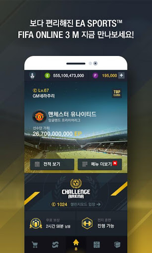 FIFA ONLINE 3 M by EA SPORTS cheathackgameplayapk modresources generator 1
