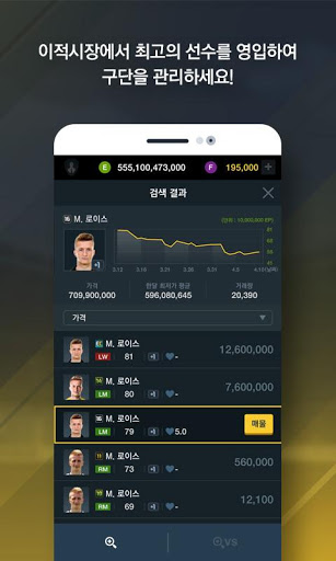 FIFA ONLINE 3 M by EA SPORTS cheathackgameplayapk modresources generator 4
