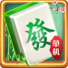 Free Download Chinese Mahjong  APK, APK MOD, Chinese Mahjong Cheat