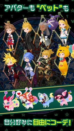 KINGDOM HEARTS Union Cross cheathackgameplayapk modresources generator 3