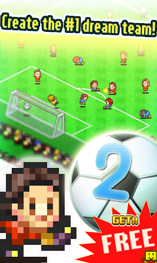 Pocket League Story 2 cheathackgameplayapk modresources generator 1