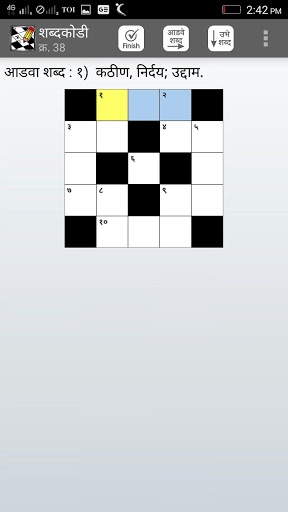 Shabdakodi Marathi Crosswords cheathackgameplayapk modresources generator 2