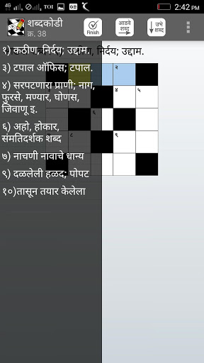 Shabdakodi Marathi Crosswords cheathackgameplayapk modresources generator 3