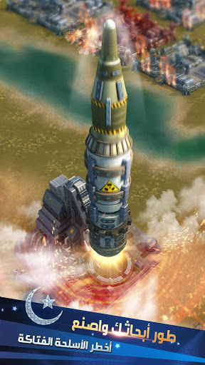 Warfare Strike cheathackgameplayapk modresources generator 4