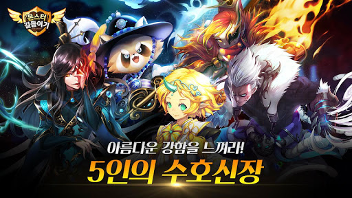 for kakao cheathackgameplayapk modresources generator 1