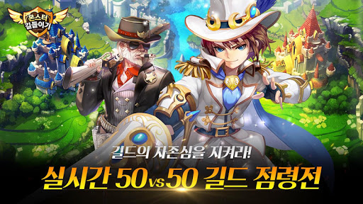 for kakao cheathackgameplayapk modresources generator 2