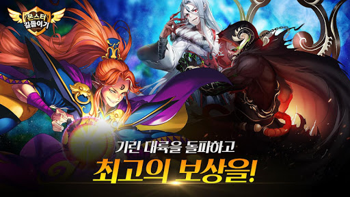 for kakao cheathackgameplayapk modresources generator 4