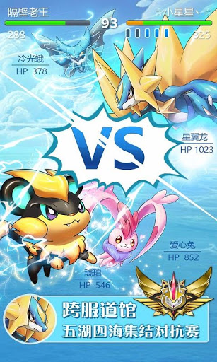 poke fighting 1.0.1 cheathackgameplayapk modresources generator 2