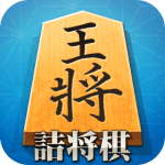 Free Download TsumeShogi japanese chess problem  APK, APK MOD, TsumeShogi japanese chess problem Cheat
