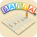 Free Download BALDA 37 APK, APK MOD, BALDA Cheat