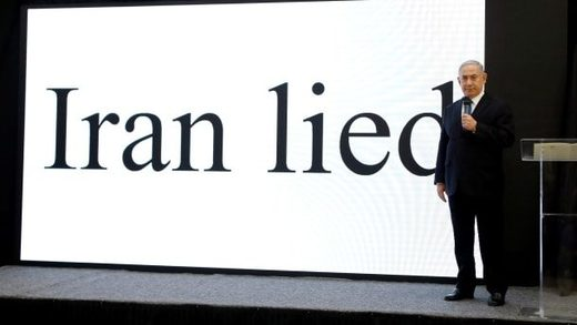 iran lied Benjamin Netanyahu