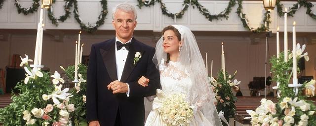 Vater der Braut 3 Gerchte ber dritten Teil der 90er