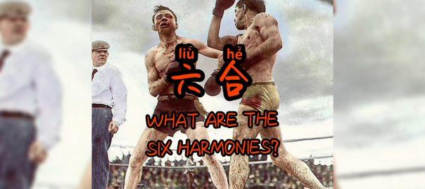 the six harmonies