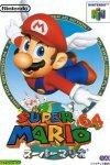 SuperMario64Box