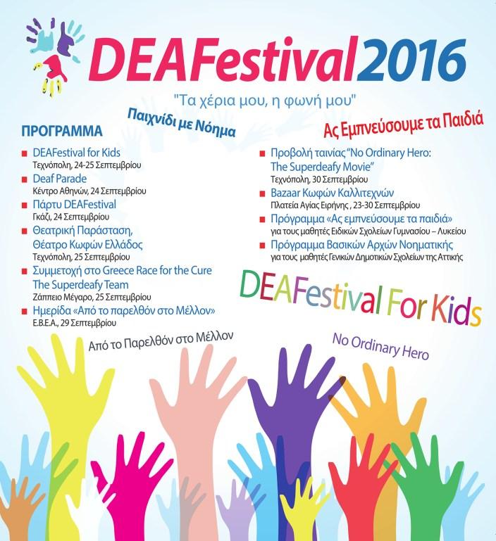 programma-deafestival2016