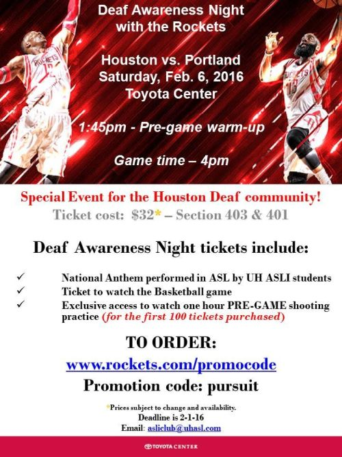 DAW Houston Rockets Flyer 2016
