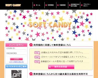 SOFT.candy PC