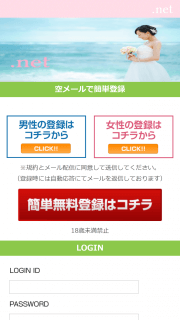 socialnetcommunicationnet スマホ画像