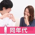 11/5(土)15:30~ 12対12☆連絡先5名まで渡せる