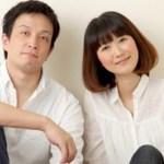 大人の平日お見合いパーティー 12/14 14時半 in銀座