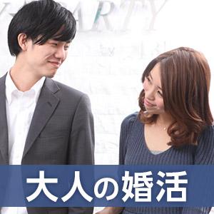 11/21(月)15:00~ MAX12対12☆連絡先5名まで渡せる