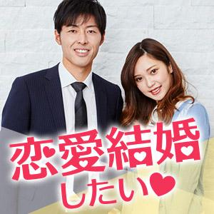 12/5(月)13:00~ お休みが一緒だと、恋もスムーズに発展♡