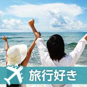 12/15(木)15:00~ どこ行く?一緒ならもっと楽しい♡