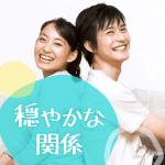 12/23(金)11:15~ 初めての参加でも安心のパーティー☆