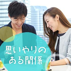 1/17(火)15:00~ お休みが一緒だと、恋もスムーズに発展♡