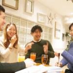【東京都】30名限定オタコン恋活【完全着席×アニメ・ゲーム好き】友活・恋活パーティー