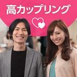 2/15(水)17:00~ 安心度NO.1企画♡