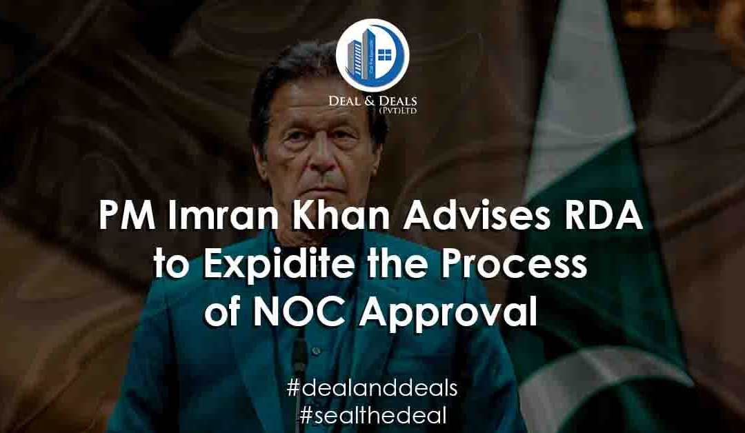 PM Imran Khan Advises RDA to Expedite the Process of NOC Approval