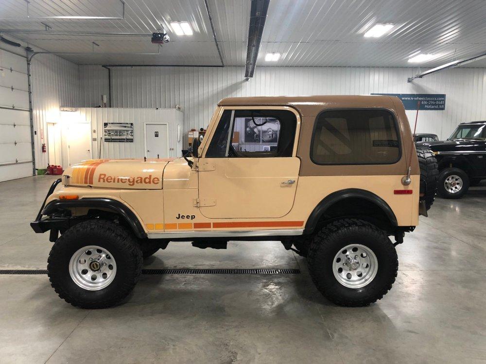 medium resolution of  1980 jeep cj 7 for sale