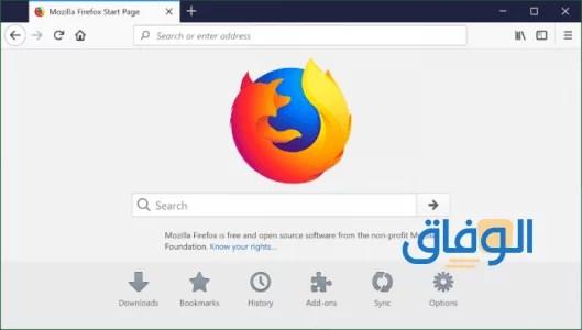 2. المتصفح الثاني موزيلا فايرفوكس (Mozilla Firefox)