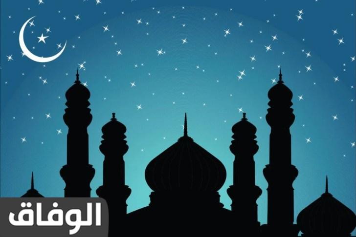 استقبال شهر رمضان المبارك 2021