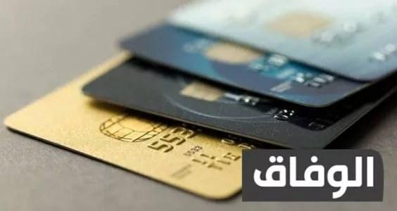 افضل بنك في المغرب لفتح حساب بنكي
