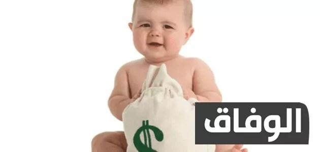 تكلفة الحقن المجهري في مصر