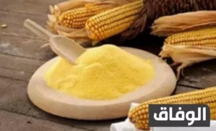 الفرق بين دقيق الذرة الابيض والاصفر