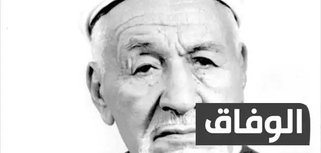 تحضير نص يا شباب الجزائر