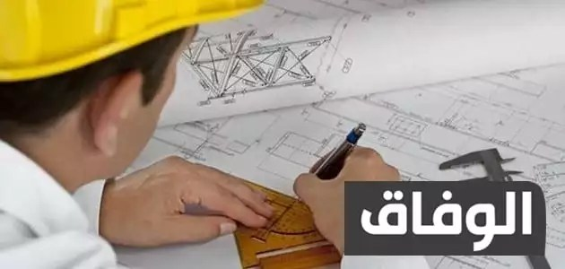 تخصص هندسة مدنية في الجزائر