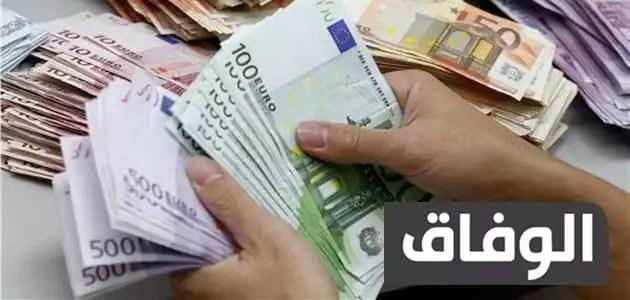 رواتب الموظفين في المغرب حسب السلم