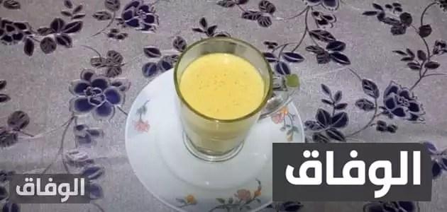 3) مشروب الكركم مع الحليب