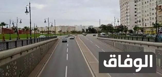 نموذج طلب التنقل بين المدن في المغرب