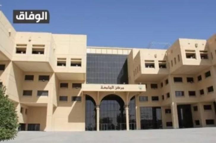 التخصصات الجامعية في الجزائر شعبة علوم تجريبية 2020