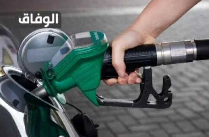 انواع البنزين في الجزائر