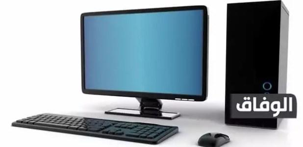 اجهزة كمبيوتر استيراد مول البستان